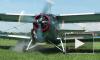 Серийное производство самолета на замену Ан-2 начнется в 2023 году