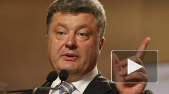 Новости Украины: Петр Порошенко опасается наступления сил Новороссии