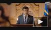 """В штабе Зеленского назвали теледебаты с Порошенко """"собачьими боями"""""""