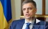 """Глава МИД Украины допускает возможность """"выхода из минских договоренностей""""."""