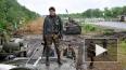 Новости Новороссии: украинские солдаты в драке за ...