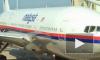 """Боинг 777, последние новости: эксперты получили данные с одного из """"черных ящиков"""""""