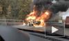 Появились подробности смертельного ДТП на Волхонском шоссе