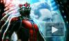 Хит-кино: Человек-муравей, Ходченкова и злой дух