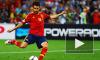 Евро-2012. Испания одолела Португалию и теперь сыграет в финале чемпионата Европы