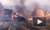 Страшное видео из Перми: пожар уничтожил восемь домов