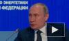 Путин рассказал о смысле предложенных в Конституцию поправок