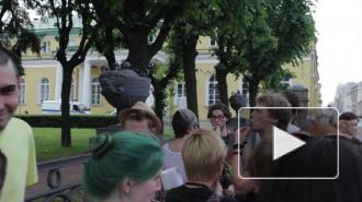 Геи освистали Совет Федерации в Петербурге