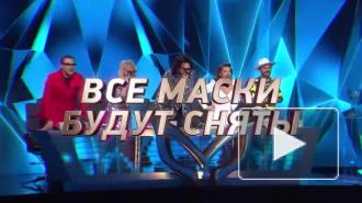 """Приближается грандиозный финал шоу """"Маска"""" на НТВ"""