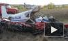 В Оренбургской области разбился самолет, есть жертвы