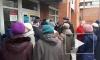 Видео: на Ударников у почты собралась очередь из пенсионеров
