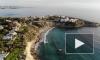 На Кипре решили проверить получивших гражданство за инвестиции