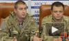Новости Украины: Киев будет способствовать отделению Сибири от России – комбаты-депутаты