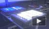 Открылось крупнейшее в Европе производство светодиодов