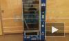 Видео: вендинговые автоматы продолжают устанавливать, но они пока не работают