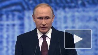 Путин на ПМЭФ объяснил ЕС, почему пора мириться с Россией