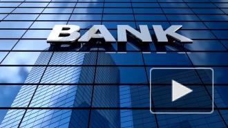 Крупнейшие банки России снизили ставки рублевых вкладов