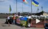 На блокпосту под Одессой произошел взрыв: пострадали 7 человек