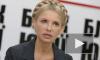 Второй арест Тимошенко признан законным Апелляционным судом Киева
