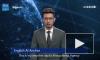В Китае опробовали первого виртуального ведущего ТВ с искусственным интеллектом