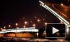 На неделе разведут четыре моста, чтобы подготовить их к навигации