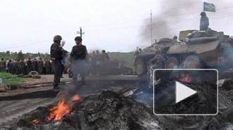 Последние новости Украины 02.06.2014: в Луганске ополченцев атакует авиация, в ходе боев погиб мирный житель и пять ополченцев