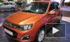 Производство Lada Kalina второго поколения стартует 16 мая