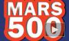 Бывший пресс-секретарь проекта «МАРС-500» с женой погиб в автокатастрофе под Вязьмой