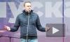 Суд отсудил у оппозиционеров 3,4 млн рублей из-за акции 27 июля
