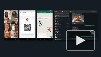 В WhatsApp добавят пять новых функций