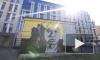 В центре Петербурга хотели закрасить портрет Виктора Цоя, но Полтавченко запретил