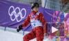 Расписание Олимпиады 2014 в Сочи на 14 февраля: медальная таблица онлайн, программа соревнований и прямых трансляций по TV, индивидуальная гонка биатлонистов и произвольная программа фигуристов