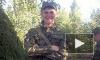 Присяжные признали виновным курсанта Комарова, который убил семью сотрудника ФСКН