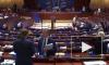 Делегация России уйдет из ПАСЕ в случае ограничения полномочий