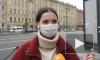 Опрос: большинство петербуржцев ждут раздачи бесплатных масок от правительства города