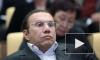 Батурин хочет выйти под залог в 10 миллионов рублей