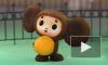 В Японии создали первый 3D-мультфильм про Чебурашку