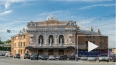 Минкультуры даст денег на реконструкцию Цирка на Фонтанк...