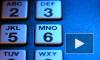 Сбербанк назвал самые популярные схемы кражи денег с карт
