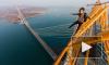 Фото руферов с мостов на о.Русский и через Золотой рог покорило интернет