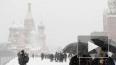 Сильнейший снегопад в Москве: первоапрельская шутка ...