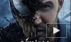 """Sony Pictures опубликовали новый трейлер """"Веном"""" с Томом Харди"""