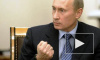 Путин обвинил Pussy Riot в антисемитизме