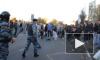 ОМОН дубинками разогнал протестующих в Бирюлеве