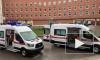 Ленобласть получила новые кареты скорой помощи