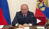 ВЦИОМ: россияне положительно оценили последнее обращение Путина кнации