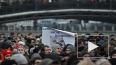 Число участников митинга на Болотной площади растет