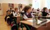В Екатеринбурге из-за коронавируса школы и детсады закрывают на карантин