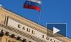 Банк России продолжает отзыв лицензий
