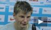 Аршавин: Новости о Денисове узнаю из газет